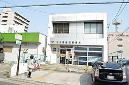 名古屋植田郵便局まで170m