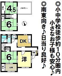 山口駅 780万円