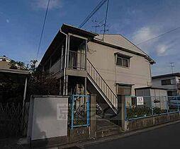 京都府京都市南区上鳥羽北戒光町の賃貸アパートの外観