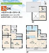 建物参考プラン1
