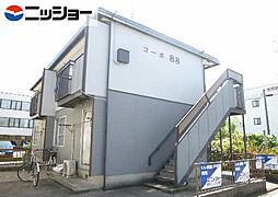 コーポ88[1階]の外観