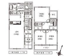 5号地。デザイナーのこだわりの詰まった収納豊富な住宅になります。また注文住宅でも建築頂けます。詳しい情報は是非お問合せ下さい