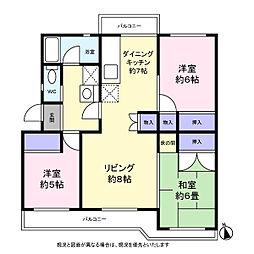 【敷金礼金0円!】第1みつわ台ハイツ