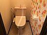 トイレ,3LDK,面積57.55m2,価格550万円,JR高崎線 本庄駅 徒歩6分,,埼玉県本庄市銀座2丁目