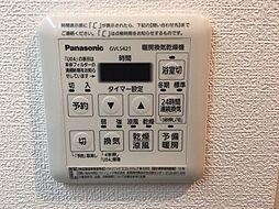 浴室暖房換気乾燥機の操作装置です