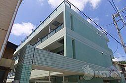 淵野辺駅 1.7万円