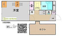 JR横浜線 十日市場駅 徒歩18分の賃貸アパート 2階1Kの間取り