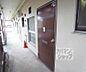 その他,2DK,面積30.62m2,賃料4.5万円,JR奈良線 JR藤森駅 徒歩6分,京阪本線 墨染駅 徒歩14分,京都府京都市伏見区深草大亀谷西寺町