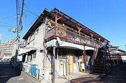辻本文化住宅[1階]の外観