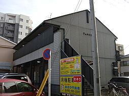 愛知県名古屋市東区徳川2丁目の賃貸アパートの外観