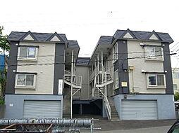 北海道札幌市清田区平岡一条3丁目の賃貸アパートの外観