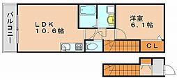 ブルーディーヴァ[2階]の間取り