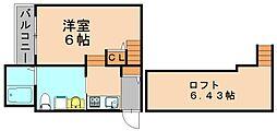 REGALO那珂[2階]の間取り