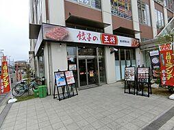 埼玉県越谷市神明町2丁目の賃貸アパートの外観
