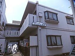 シャンポール加藤[1階]の外観
