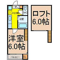 アミティエ喜多山(アミティエキタヤマ)[1階]の間取り