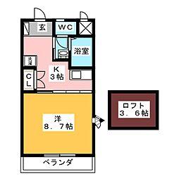 向日葵参番館[2階]の間取り