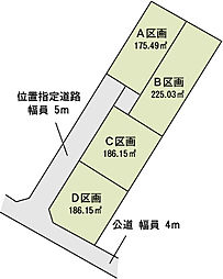Kamiken eco-pla 上里町七本木21期 D区画