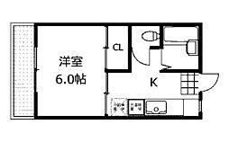陽林館[1階]の間取り