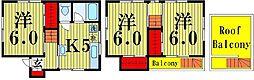[一戸建] 東京都足立区皿沼2丁目 の賃貸【東京都 / 足立区】の間取り