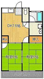 【敷金礼金0円!】筑豊本線 新入駅 バス18分 鞍手局下車 徒歩2分