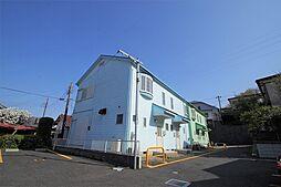 [テラスハウス] 神奈川県横須賀市大矢部3丁目 の賃貸【/】の外観