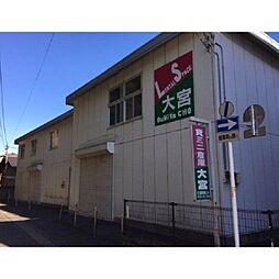 三島駅 0.7万円
