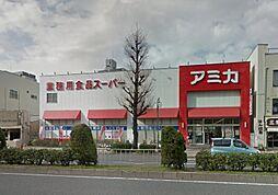アミカ大須店(270m)