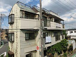 荒井マンション[3階]の外観