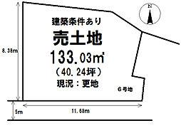 売土地 熊取スカイタウン