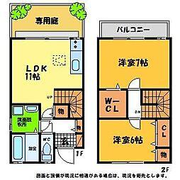 コーポ清和D[2階]の間取り