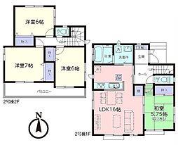 五香駅 3,380万円