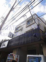 東京都世田谷区等々力2丁目の賃貸マンションの外観