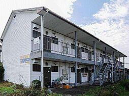 鍋島駅 2.5万円