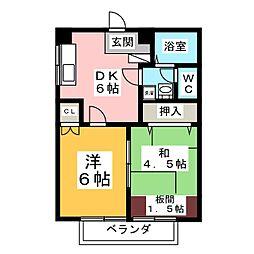 マイ・シャトウ見川 A棟[1階]の間取り