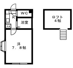 メゾンカメリア[2階]の間取り