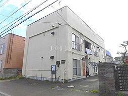 平岸駅 5.5万円