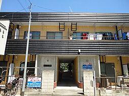 サンハイム瀬田[105号室]の外観