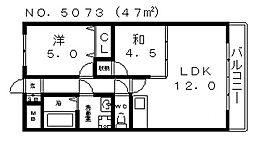 ヴェルデベージュ[2階]の間取り