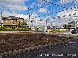 沼南駅 3,380万円