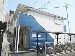 大阪府大阪市東成区大今里南5丁目の賃貸アパートの外観