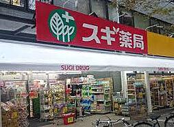 兵庫県神戸市兵庫区佐比江町7丁目の賃貸マンションの外観
