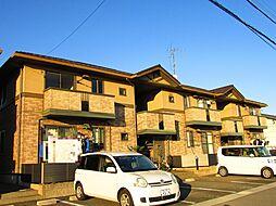 High Avenue A[2階]の外観