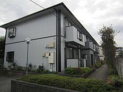 東京都東久留米市南沢3丁目の賃貸アパートの外観