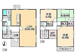 志染駅 1,980万円
