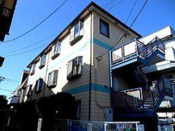 あるる岸町[2階]の外観