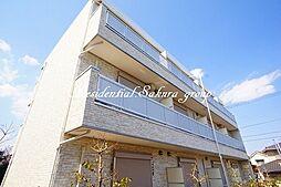 神奈川県藤沢市鵠沼海岸1丁目の賃貸マンションの外観