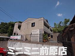 福岡県糸島市荻浦の賃貸マンションの外観