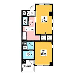 千代田シティハウス[3階]の間取り