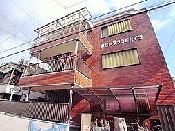 カリヤグランドハイツ[3階]の外観
